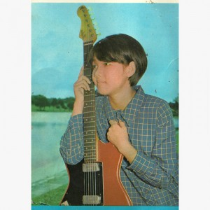 Black Plastic Singing Flats Volume II