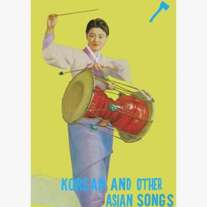 Black Plastic Singing Flats Volume IV - Korean And Other Asian Songs