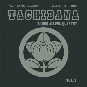 Tachibana Vol. 1