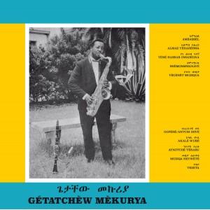 Ethiopian Urban Modern Music Vol. 5
