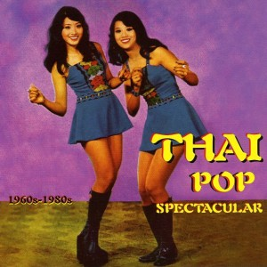 Thai Pop Spectacular (1960s - 1980s)