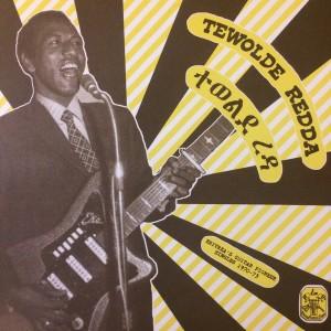 Eritrea's Guitar Pioneer